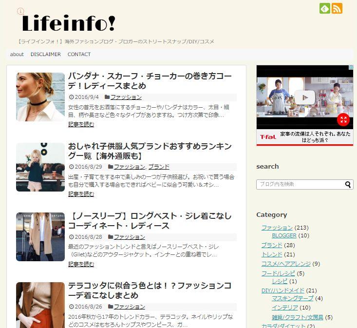 Life info 海外ファッションストリートスナップが満載のサイト