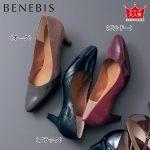 【ベルメゾン】愛用靴はベネビスの本革パンプス